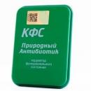 КФС «Природный антибиотик»